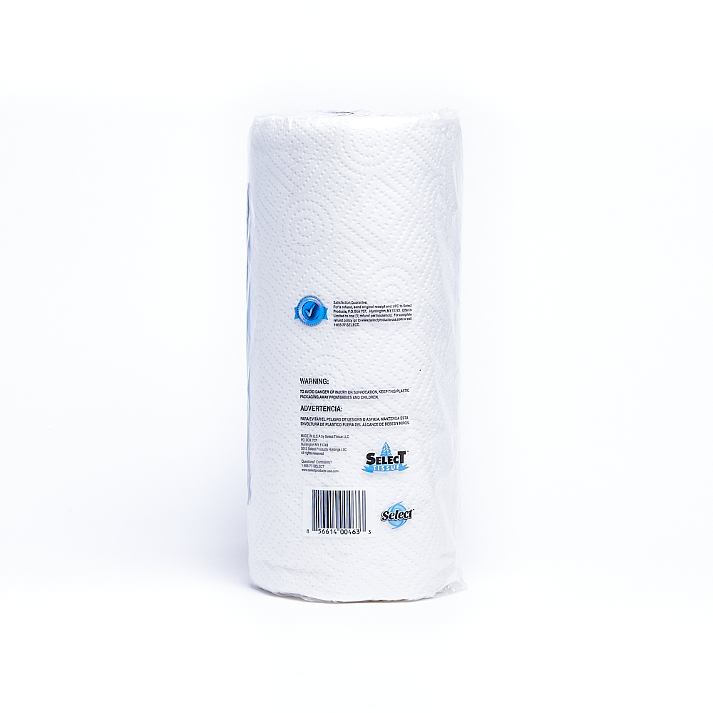 Back side of 2-Ply Halo paper towel package (52 sheets/1 pack)